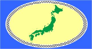 ガラパゴス化とは?日本のガラパゴス化の原因、メリットやデメリットって?