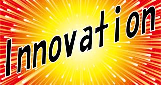 イノベーションが起こりやすい組織作りって何だろう?