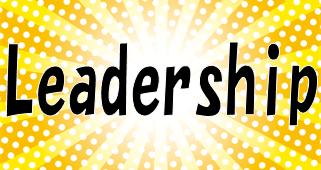 リーダーシップとは?リーダーシップ力って何だろう?