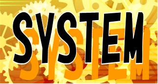 システムとは何か?コンピュータやIT(ICT)だけに関係する言葉?